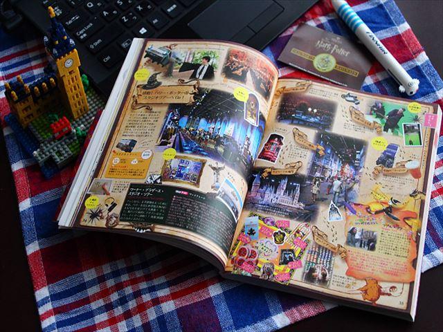 【連載】ハリポタファン必見!絶対に一度は訪れたいスタジオツアー