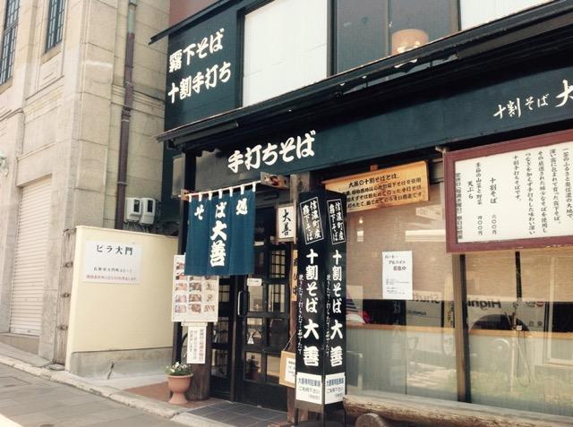 【長野】十割そばに鴨せいろ!?旅行で立ち寄りたいそば屋の名店をタイプ別に紹介