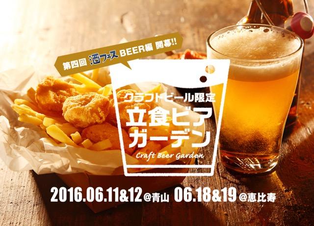 今週どこ行く?東京都内近郊おすすめイベント【6月13日〜6月19日】無料あり