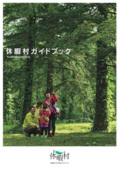 【6月プレゼント第二弾記事】