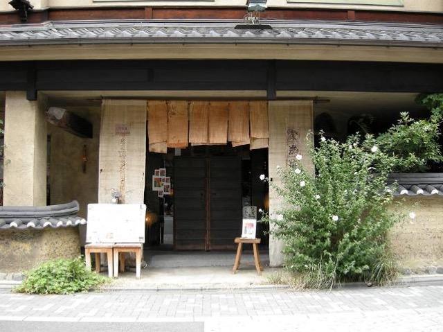 【京都】おひとりさま女子でも入りやすい!ガッツリ夜ご飯が食べられる街中カフェ5選