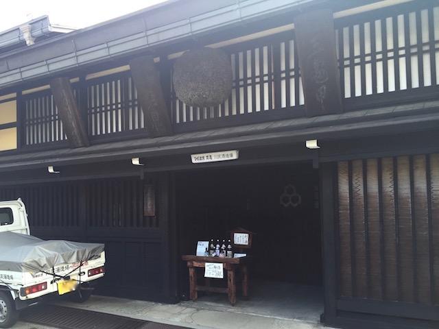 【飛騨高山】日本酒好きにはたまらない!風情あふれる酒蔵めぐり