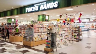 日本最大級ランキング連載【5】3位は無印で2位は東急ハンズ!みんなが大好きな生活用品店1位は?