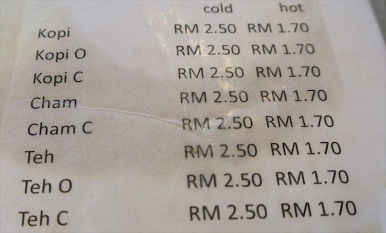 【マレーシア】在住者にも人気! コーヒーを紅茶で割った「チャム」