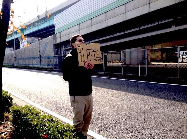 母国と違う!アメリカ人が日本でヒッチハイクして感動したこと5選