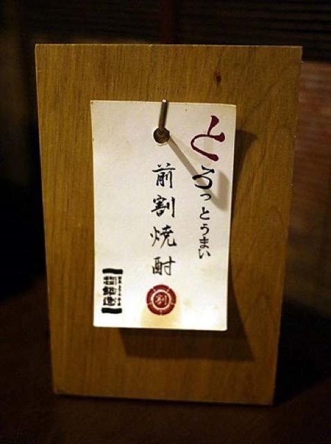 【町田】夏のおでんもおつなもの。おでんと串焼きで一杯