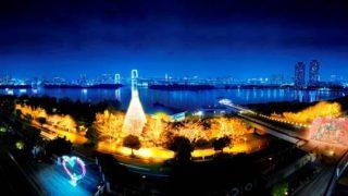 今週どこ行く?東京都内近郊おすすめイベント【10月17日〜10月23日】無料あり