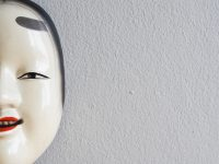 【TABIZINE自由研究部】日本人の情緒について<1>色気ある空気の国