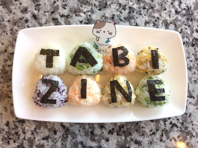 【締め切り間近!】おにぎり写真を投稿するだけで子どもたちの給食5食分に!