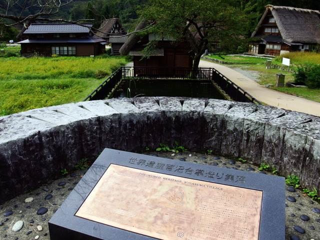 【世界遺産】白川郷・五箇山の朗らかな緑に癒されに行こう!