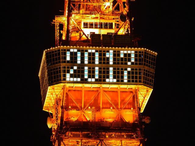 今週どこ行く?東京都内近郊おすすめイベント【12月26日〜1月1日】無料あり