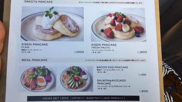 【吉祥寺パンケーキ】人気の絶品スフレパンケーキ!「FLIPPER'S(フリッパーズ)」