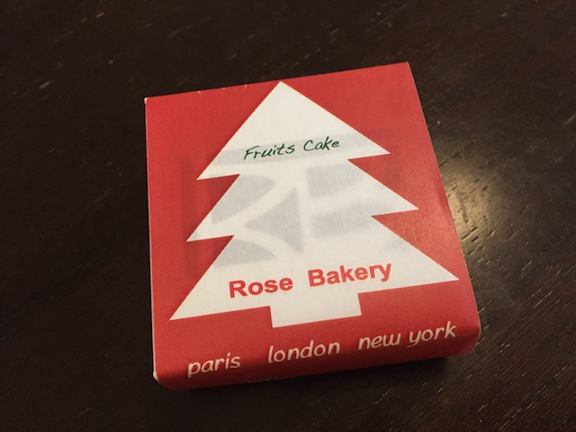 【吉祥寺パンケーキ】シンプルで素朴なパンケーキ「ローズベーカリー」