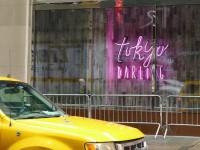 NYで今「Tokyoファッション」が注目されている