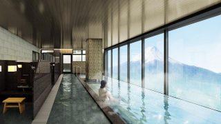 大浴場からも!富士山の優美な姿を眺めながら過ごせる「ホテルマイステイズ富士山」
