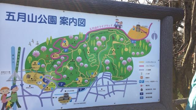 【大阪】五月山公園ドライブウェイ展望台「秀望台」の絶景がフォトジェニック!