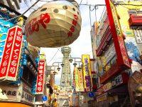 【ベタな大阪観光】新世界で串カツと通天閣!ド派手な看板やビリケンさんも