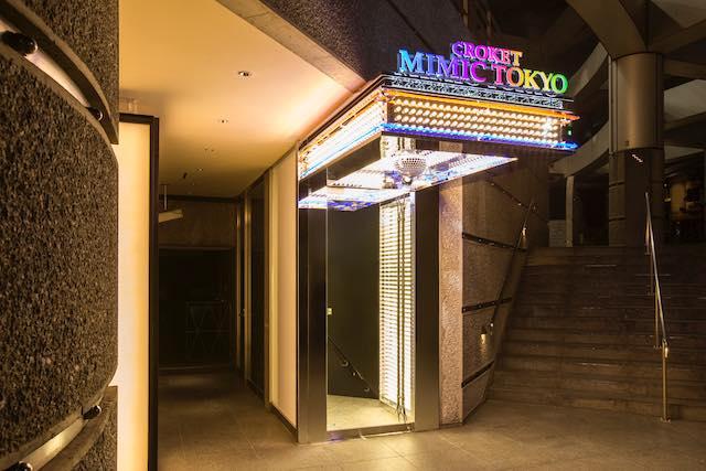 オープン1周年記念! コロッケプロデュースのライブレストランが公開オーディションを開催