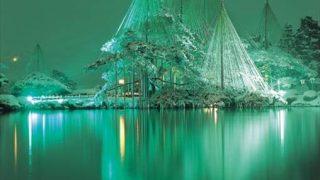 【金沢】雪景色が幻想的!豪雪の冬こそ訪れたい金沢城と兼六園の無料ライトアップ