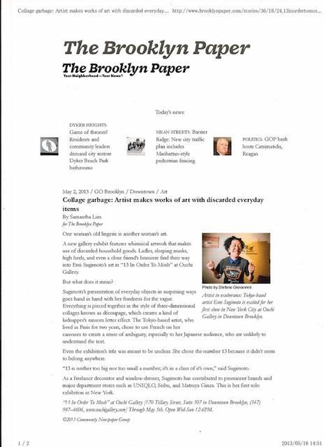 ウィンドウ・ディスプレイは私の天職! 夢を叶えに来たニューヨーク