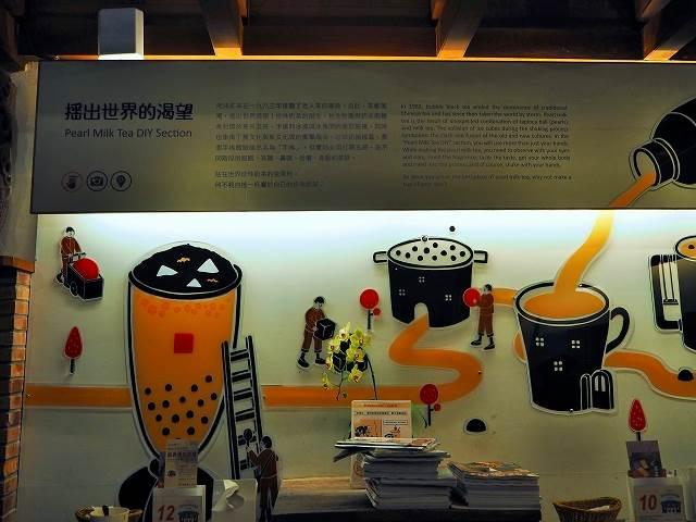 タピオカミルクティー誕生の舞台!台湾・台中「春水堂 創始店」でレトロなティータイムを