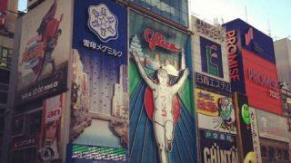 フォトジェニックなスポット インスタ映えするコテコテな大阪のスポット