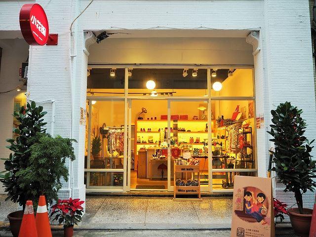 おみやげハンティングに恋愛祈願、楽しさいっぱいの台北の下町・迪化街をおさんぽ