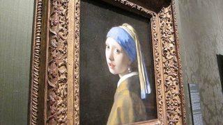 【オランダ】絵画・真珠の耳飾りの少女に会いにデン・ハーグに行ってきた