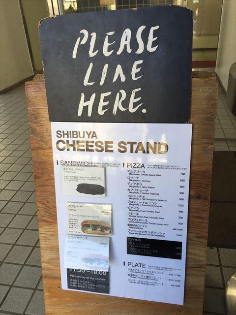お店で作った出来立てのフレッシュチーズが絶品!