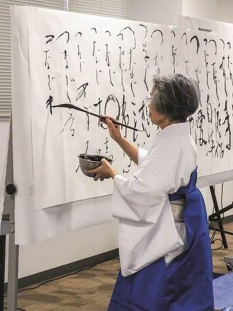書道に魅せられたオランダ人女性の習字武者修行 in 日本