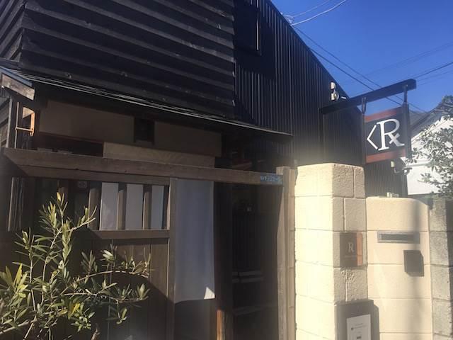 パン好きなら一度は訪れたい! 古民家カフェ「カフェ ルセット鎌倉」