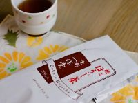 京都でお茶を買うならここ!一保堂の魅力