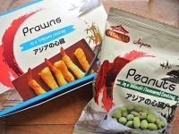 思わずプププ・・・海外で見つけた不思議な日本語5選