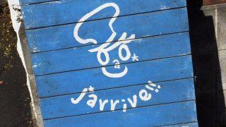 まるで隠れ家のよう!緑の中のカフェ「J'arrive!!」(ジャリーヴ)