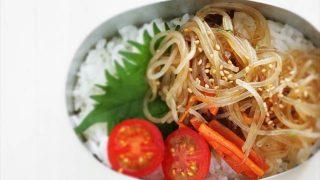 コストコのプルコギビーフを使って作る簡単韓国料理「チャプチェ」