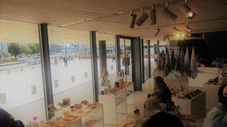 「世界一美しいスタバ」も近所!立山一望の富山県美術館が楽しすぎる