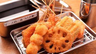 【東京GW食い倒れ7日間】GWは近場で美味しいもの三昧