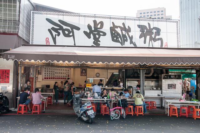 台湾の古都、台南で地元グルメ三昧!台北から日帰りもOK。