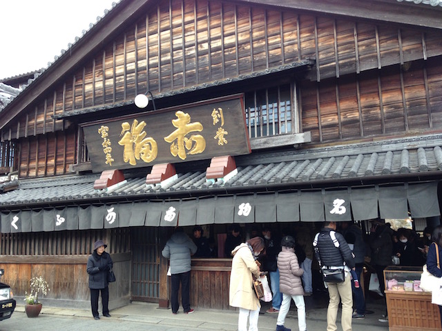 伊勢神宮を訪れたら絶対に食べるべきグルメを勝手にランキング!