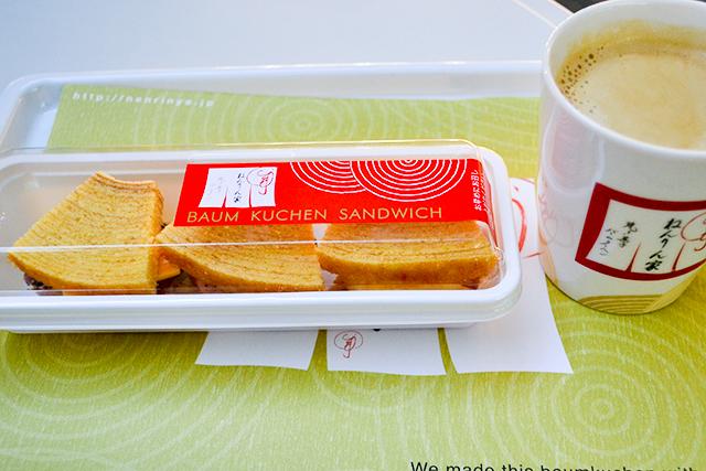 飛行機に乗る人しか食べれない!「カフェねんりん家」の限定メニューとは?