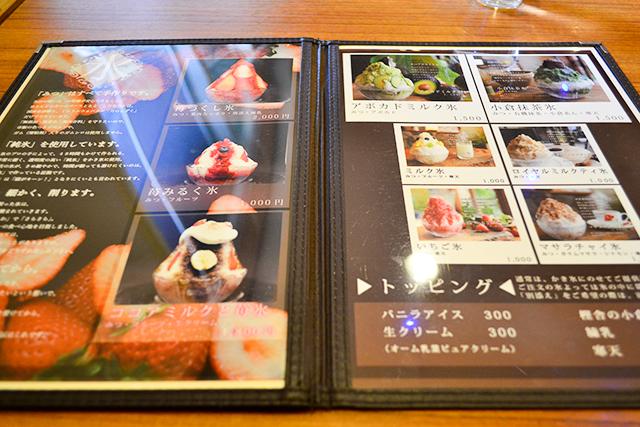 名古屋の「カフェサブヒロ」のアボカドのかき氷が濃厚で美味しい!