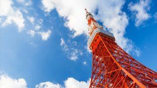 六本木、赤坂、白金台。港区のマンション名に使われる人気の駅名No.1はどこ?