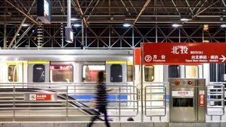 台北MRTをフル活用!乗り方やお得なパスについて
