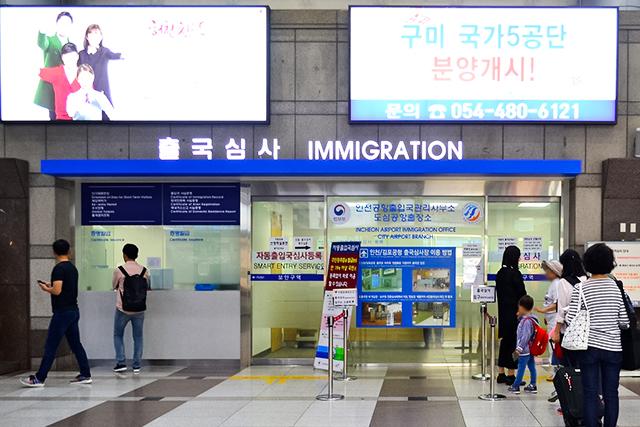 実はかなり便利!江南都心空港ターミナルの使い方教えます