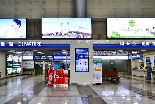 実はかなり便利!江南都市空港ターミナルの使い方教えます