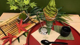 コナコーヒーも楽しめる!ハワイから逆輸入された「抹茶カフェ舞妓」って?