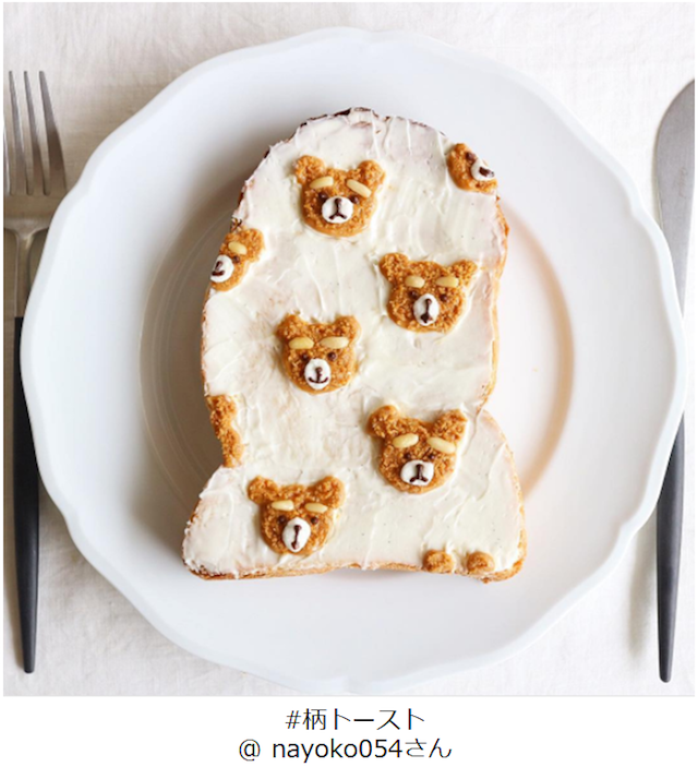 インスタ映え料理トレンド、今後はどうなる?新風「#柄トースト」って?