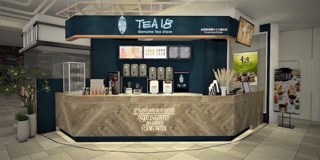 まぼろしの台湾紅茶「台茶18号」が味わえる『TEA18』が本日オープン!