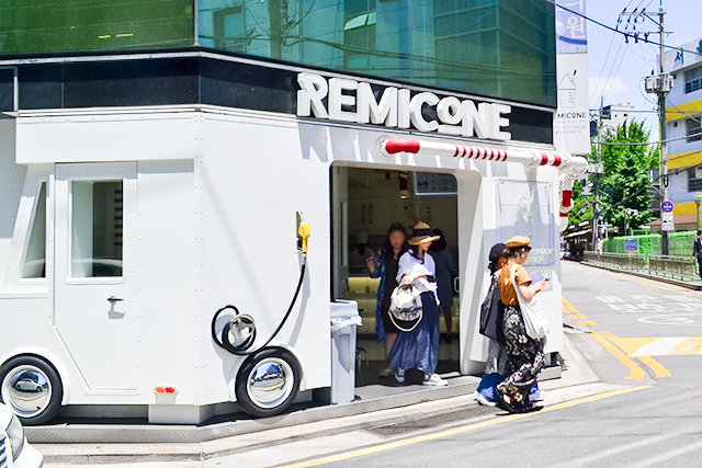食べるとパチパチ!雷雲がかかった「REMICONE」のソフトクリームが可愛い