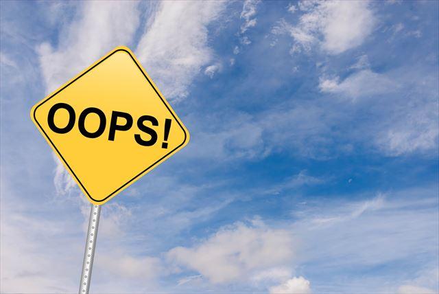 【旅の失敗談と解決策】海外でトラブルに遭ったら・・・